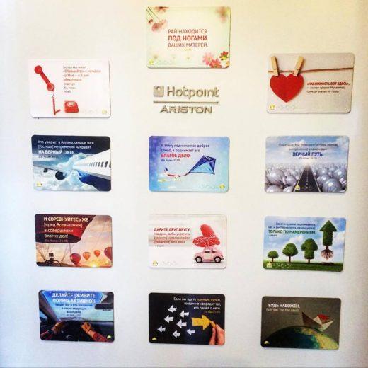 Магниты на холодильник с аятами и хадисами