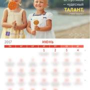 kalendar_s_motivaciey_06