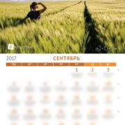 kalendar_s_motivaciey_09