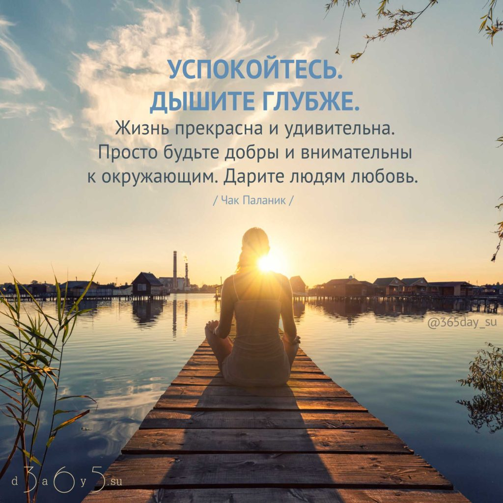 Открытка «Наша жизнь, наша музыка» 10