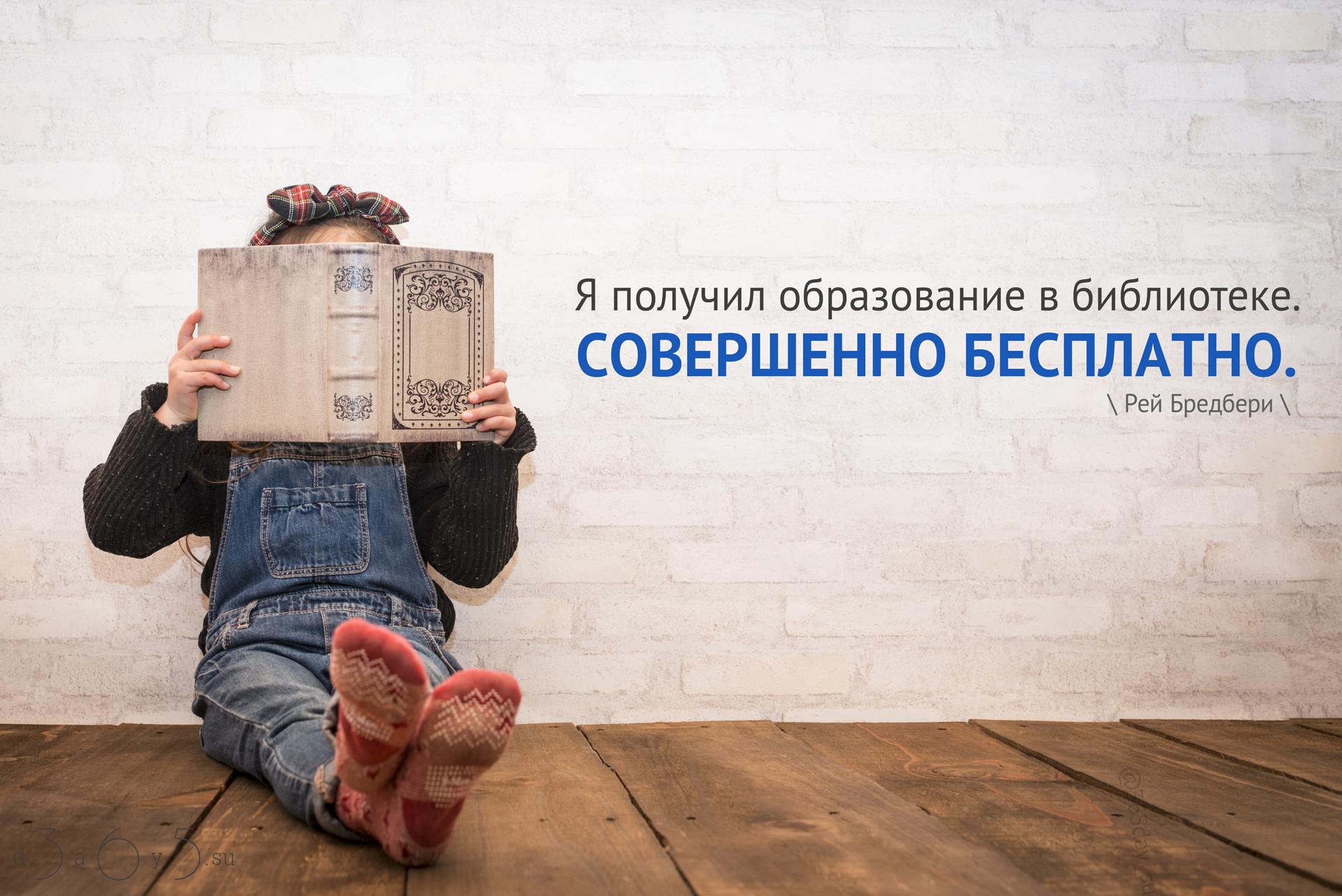 Цитата об образовании картинка