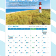 musulmanskiy_kalendar_iuyl