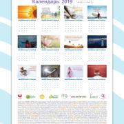 musulmanskiy_kalendar_podlojka