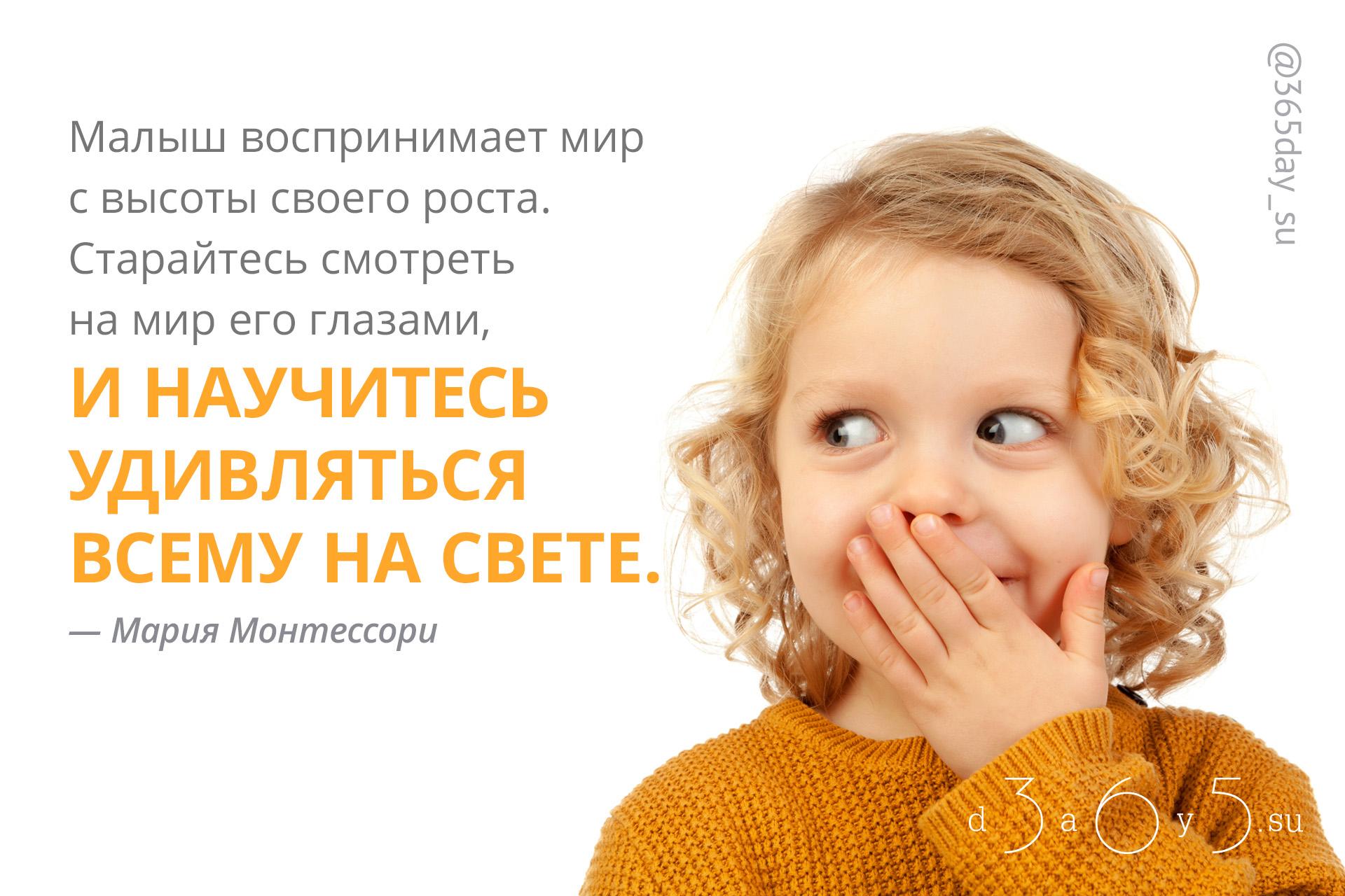 Красивые картинки с фразами о детях