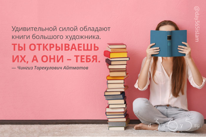 Цитата о книгах