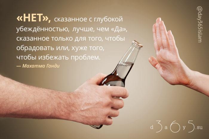 Цитата об алкоголе