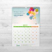 calendar-2019 (14)