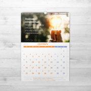 calendar-2019 (15)