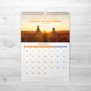 calendar-2019 (16)