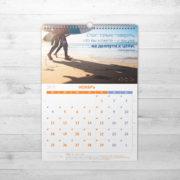 calendar-2019 (17)