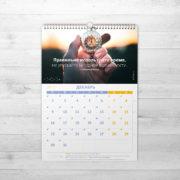 calendar-2019 (18)