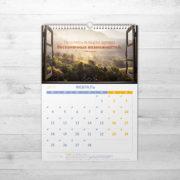 calendar-2019 (8)