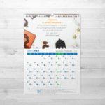 musulmanskiy-calendar-2019 (12)