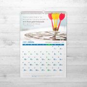 musulmanskiy-calendar-2019 (13)