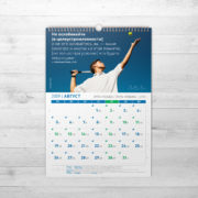 musulmanskiy-calendar-2019 (15)