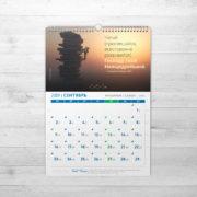musulmanskiy-calendar-2019 (16)