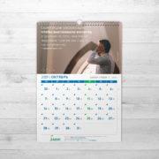 musulmanskiy-calendar-2019 (17)