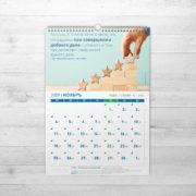 musulmanskiy-calendar-2019 (18)