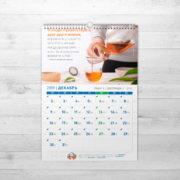 musulmanskiy-calendar-2019 (19)