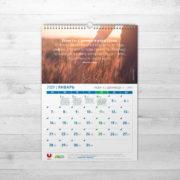 musulmanskiy-calendar-2019 (8)