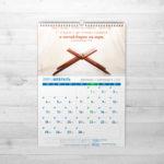 musulmanskiy-calendar-2019 (9)